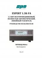 EXPERT 1.3K-FA