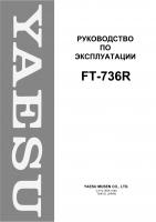 Yaesu  FT-736R