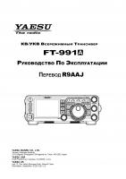 Yaesu FT-991A