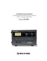 TOKYO HY-Power HL-550FX