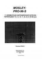 Mosley PRO-96S