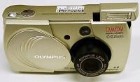 Olympus C-2 ZOOM