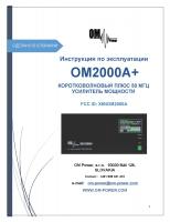 OM POWER OM2000A+